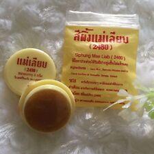 LIP BALM NATURAL 100% BEE WAX AND COCONUT MILK THAI HERB SIPHUNG MAE LIAB(2480)