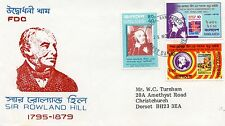 ROWLAND HILL'S DEATH  100th ANNIVERSARY BANGLADESH  FDC 1979