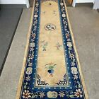 ANTIQUE CHINESE ART DECO RUG #9351  2.11x9.11 in perfect condition