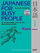 Japanese for Busy People I: Kana Version 1 CD attached: By AJALT