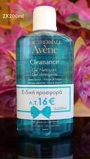 Avene Cleanance Cleansing GEL Soap Oily Blemish-prone Skin 2x200ml