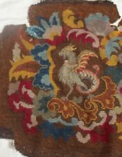 """ANTIQUE VINTAGE BEAUTIFUL NEEDLEPOINT CHAIR SEAT 21""""x20"""" GREAT COLOR"""