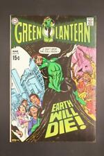 Green Lantern # 75 - HIGHER GRADE - Justice League of America DC Comics