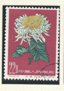 "CHINA 1960 22f Chrysanthemum ""Cassia on Ice Salva""  SG 1960  CTO"