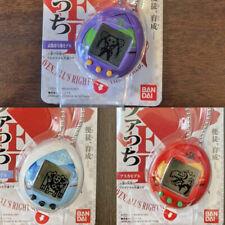 Evangelion Tamagotchi Collaboration items Eva01 Sinji Rei Asuka Eva00 Eva02 New