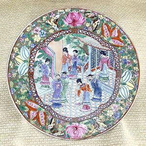 Chinois Porcelaine Chargeur Plaque Main Peint Canton Famille Rose Vintage Chine
