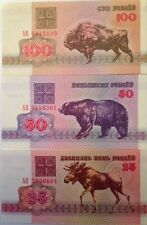 BELARUS 1992 25/50/100 RUBLES UNC (3) ANIMAL NOTE SET BUY FROM A USA SELLER !!!!