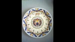 The Wedgwood Calendar Plate for 1979, The Sacred Scarab, Boxed with Leaflet.