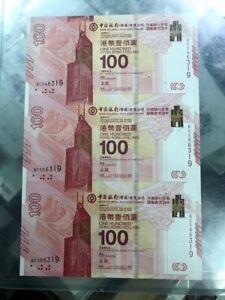 China Hong Kong 2017 Bank of China  $100 100th Commemorative Banknote UNC UNCUT