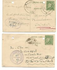 Conchinchina:  2 Postal Stationery circulated, years 20, Holes archive, EB0092