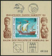 BULGARIA - 1984 'UPU SHIPS' Miniature Sheet  MNH [6777]