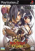 PS2 Samurai Spirits Tenkaichi Kenkakuten Japan