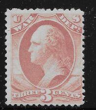 US Scott #O85, Single 1873 Official 3c AVG MH