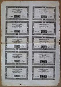 013- Ass 43a - Assignat de 25 livres - feuille de 10 exemplaires - RARE