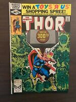 The Mighty Thor 300 Higher Grade AVERAGE VF+ Marvel Comic Book CL81-177
