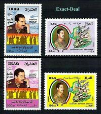 IRAQ 1st GULF WAR SADDAM HUSSEIN 1986 SC 1254 - 57 SET VERY SCARCE