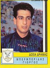 N°097 PLAYER DOXA DRAMA GREECE HELLAS PANINI GREEK LEAGUE FOOT 95 STICKER 1995