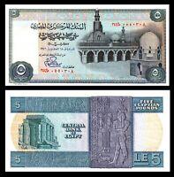 EGYPT - 5 £ POUNDS 1976 - P 45 sign. 15