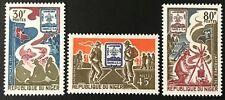 Niger 1967**   Pfadfinder / Scouts    MNH