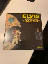 Elvis Presley Aloha From Hawaii Jukebox EP STILL SEALED w/Title Strips