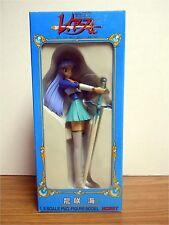 Umi Ryuuzaki 1/5 scale PVC Figure Doll Magic Knight Rayearth TSUKUDA HOBBY Clamp