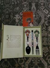 Chinese Beijing Opera Art Flatware Set by Host Spoon Fork Chopsticks Collectible