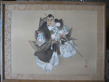 Japanese Samurai Original Painting On Silk With Wooden Framed, Signed By 觀風