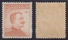 Regno 1916 Michetti 20 c. arancio senza filigrana n. 107 traccia MLH* centrato