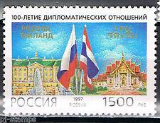 Joint Issue 1997 Thailand 1783 Rusland 596 100 jr diplomatieke betrekkingen