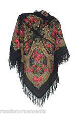 Medium Russian Woolen Shawl #68518 (wool fringe)