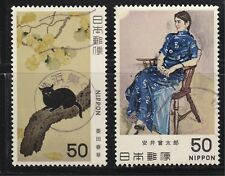 JAPAN 1979 MODERN ART SERIES ISSUE 3 COMP. SET OF 2 STAMPS SC#1363-1364 IN USED