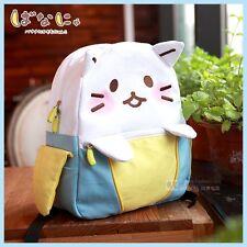 Anime Bananya Cute Cat  Backpack School Shoulder Stylish Fancy Practical Bag