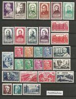 FRANCE Année 1948 Complète 30 Timbres neufs ★★ luxe /MNH