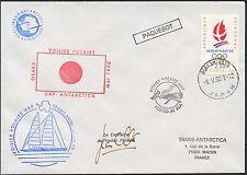 FRANCIA TAAF TASF CARTA COVER 1990 VELERO FORRO POLAR OSAKA PUBLICADA SEA JAPÓN