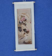 Miniature Dollhouse Chinese Silk Screen 1:12 Scale New