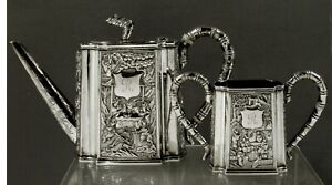 Chinese Export Silver Tea Set             c1850 CUMSHING