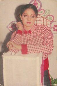 Bollywood Actress Postcard - Sridevi (01)
