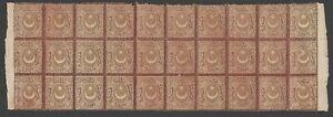 Turkey - Ottoman empire - Block of 30 stamps
