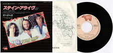"BEE GEES ~ STAYIN' ALIVE / IF I CAN'T HAVE YOU ~ 1978 JAPAN 7"" SINGLE + P/S"