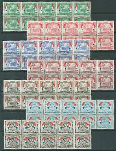 [PG87] Paraguay 57 Complete set and airmail set VF MNH stamps 10x - $100
