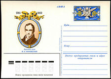 Rusia 1983 Rusia poeta y escritor sin usar #C35593 tarjeta de papelería