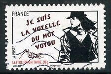 TIMBRE FRANCE AUTOADHESIF OBLITERE N° 539 / FEMME DE L'ETRE DE MISS. TIC ARTISTE
