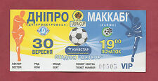 Orig.Ticket   UEFA Cup  04/05   DNJEPR DNJEPROPETROVSK - MACCABI HAIFA !! SELTEN