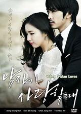 When a Man Loves (2013) Korean TV Series - English Subtitle - 5 DVDs set