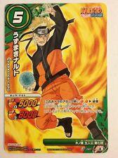 Miracle Battle Carddass NARUTO SAIKYO JUMP LTD Card JS01-14 NARUTO UZUMAKI