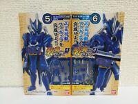 Kamen Rider Saber SO-DO 4 ⑤⑥ Blaze King Lion Daisenki  Body& Armor figure parts