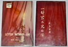 1965 Philippines LETTER WITHOUT END Book By Rita Ching Tan