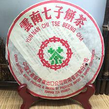 2005yr Yunnan Menghai Tea Factory 7572 Puerh Tea 400g/Cake/Ripe/Shu