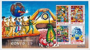 Sri Lanka Stamp GLOBAL PANDEMIC - CORONA 2020 Souvenir sheet - 2020