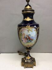 "French Cobalt Lamp, Severe's Style, Cobalt, With Gold 23"" Tall"